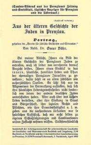 """Oscar Bähr: Aus der älteren Geschichte der Juden in Prenzlau (Vortrag, gehalten im """"Verein für jüdische Geschichte und Literatur""""). (aus: Prenzlauer Zeitung und Kreisblatt, 1900–1901)"""